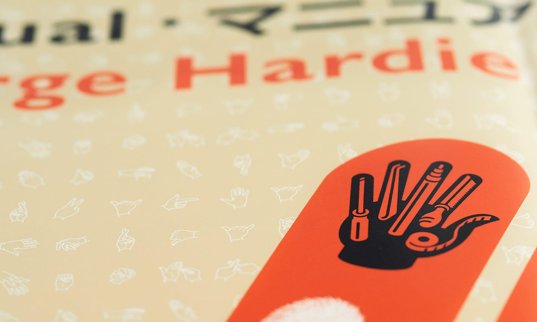 Manual Poster - closeup