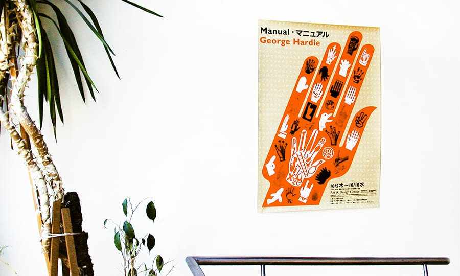 Manual Poster - display example
